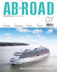 AB-ROAD 2016년 7월호