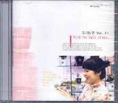 WITH THE LIGHT OF DAY(CD)