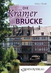 Die Kraemerbruecke