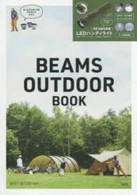 BEAMS OUTDOOR BOOK (특별부록: BEAMS 핸디라이트)