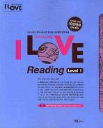 I LOVE READING LEVEL. 1 (2010)