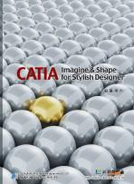 CATIA IMAGINE & SHAPE FOR STYLISH DESIGNER