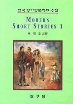 MODERN SHORT STORIES. 1