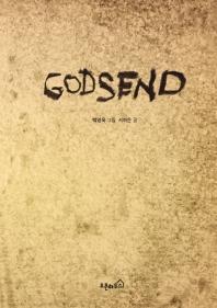 갓센드(GODSEND)
