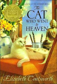 The Cat Who Went to Heaven (Newbery Medal Winner)