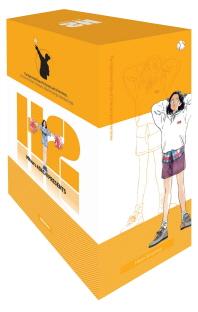 H2 오리지널 박스 세트(12-17권)