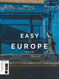 이지 유럽(2019-2020)