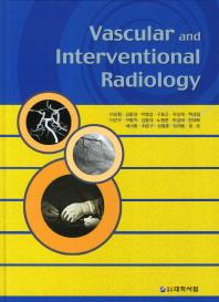 Vascular and Interventional Radiology(혈관조영)