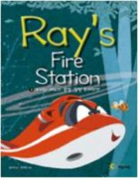 Rays Fire Station. 3: 부머와 래드의 꿀벌말벌 화해작전