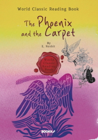 불사조와 마법 양탄자 : The Phoenix and the Carpet (영문판)