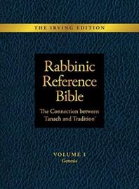 Rabbinic Reference Bible
