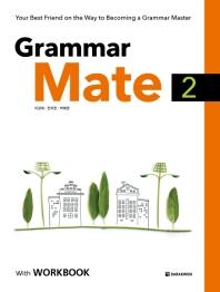 Grammar Mate. 2