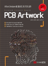 PCB Artwork