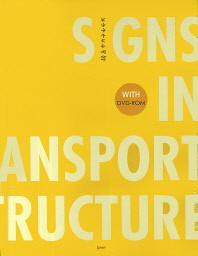 Signs In Transport Infrastructure