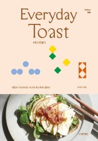 Everyday Toast(에브리데이 토스트)