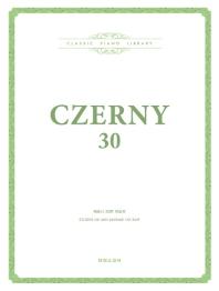 체르니 30번 연습곡