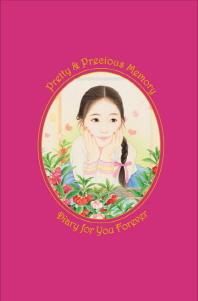 Pretty & Precious Memory Diary for you Forever