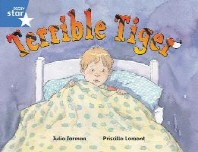 Rigby Star Guided 1 Blue Level: Terrible Tiger Pupil Book (single)