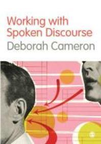 Working With Spoken Discourse