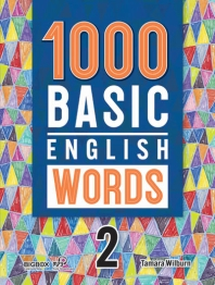 1000 Basic English Words 2<New Cover> (With QR Code)