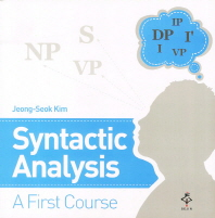 Syntactic Analysis: A First Course