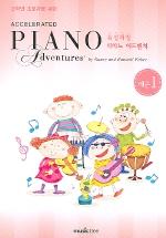 속성과정 피아노 어드벤쳐(레슨 1)