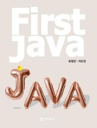 First Java