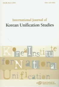 International Journal of Korean Unification Studies(Vol.28, No.2, 2019)