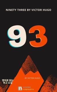 93_ Ninety Three by Victor Hugo