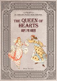 영국의 3대 그림책 작가 하트의 여왕(영문판) The Queen of Hearts