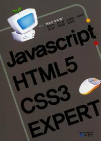 Javascript HTML5 CSS3 Expert