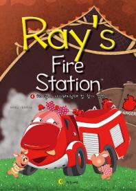 Rays Fire Station. 4: 헤이즐의 아기돼지남매 집 찾기 작전