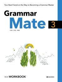 Grammar Mate. 3