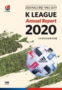 K리그 연감(1983-2019)(2020)
