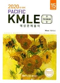 Pacific KMLE 예상문제풀이. 15: 마이너(2019)