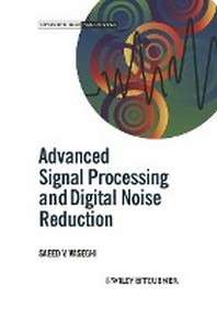 Advanced Signal Processing and Digital Noise Reduction