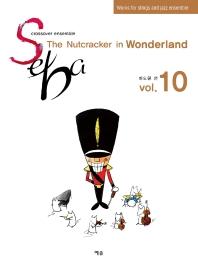 Seba Vol. 10: The Nutcracker in Wonderland(이상한 나라의 호두까기 인형)