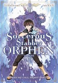 Sorcerous Stabber Orphen (Manga) Vol. 1