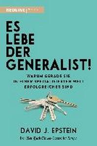 Es lebe der Generalist!