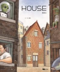 HOUSE(하우스)