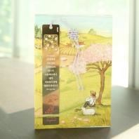 Lifestory 양과 목자 금장 책갈피 카드. 6: 내 평생에(24k)
