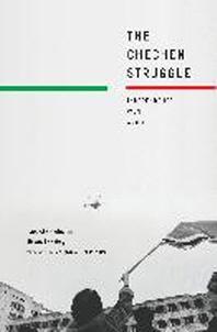 The Chechen Struggle