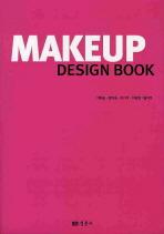 MAKEUP DESIGN BOOK(메이크업 디자인 북)