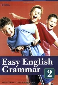 Easy English Grammar 2