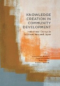 Knowledge Creation in Community Development