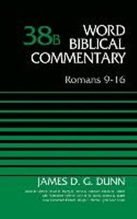 Romans 9-16, Volume 38b
