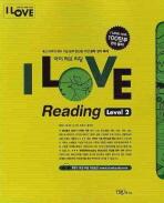 I LOVE READING LEVEL. 2  (2010)