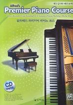 알프레드 프리미어 피아노 코스 제2급(하) 레슨교재