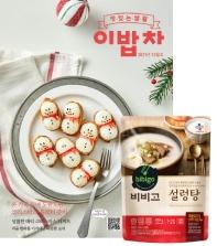 2000원으로 밥상 차리기(2020년12월호)