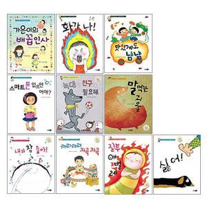 누리과정 유아 인성동화 시리즈10권 세트